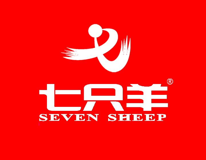 七只羊logo.jpg